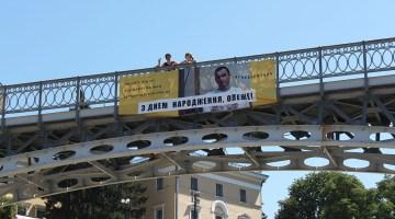 Банер про Сенцова