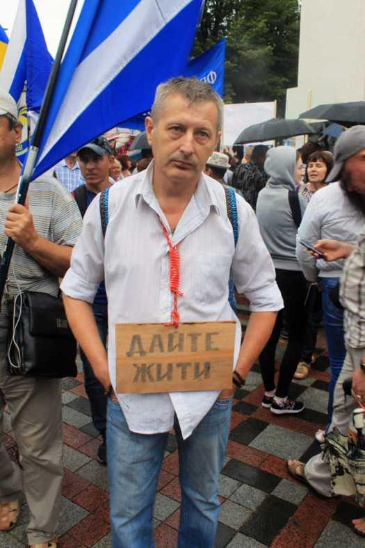 Протест профспілок 6.07.16
