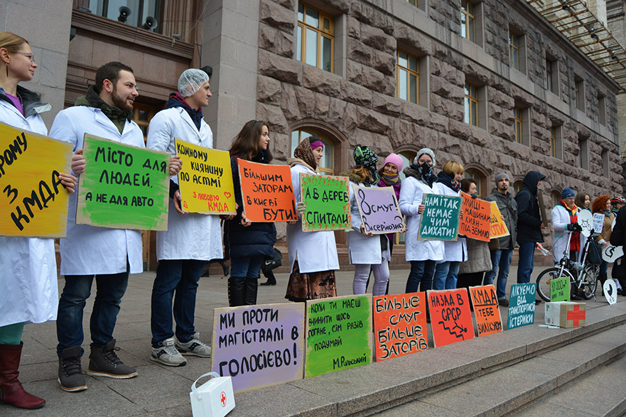 Протест проти перебудови Голосіївського проспекту