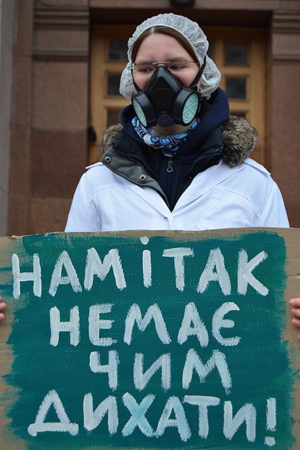 Акція проти перебудови Голосіївського проспекту