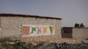 Курдистан, РПК