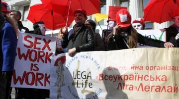 Марш секс-працівнкиків
