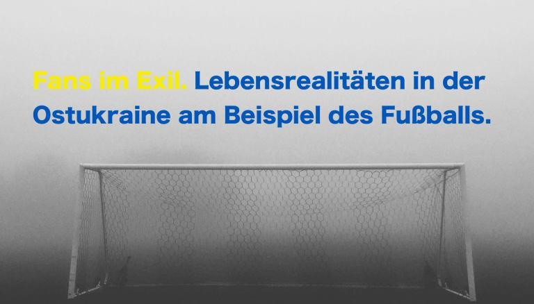 Проект «Культура спогадів на прикладі футболу»