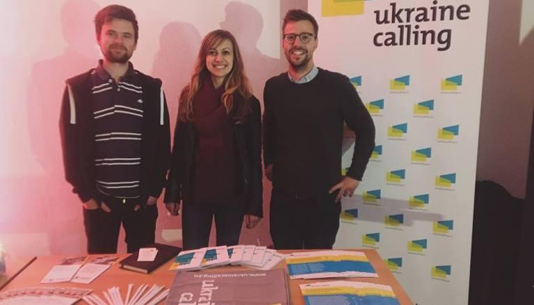 Ukraine CallingнаMitOst-фестивалі у Франкфурті-на-Одері