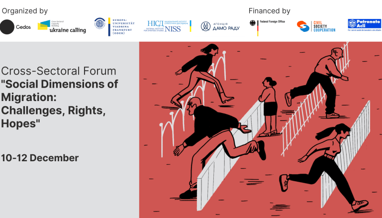 "Invitation for Cross-Sectoral Forum ""Social Dimensions of Migration: Challenges, Rights, Hopes"""