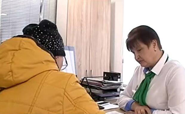 Оформление пенсии. Фото: скриншот Youtube-видео