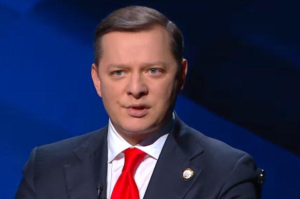 Олег Ляшко. Фото: скрин youtube