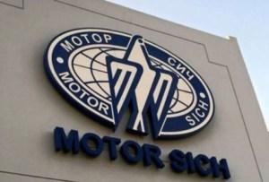 Η Ουκρανία επιβάλλει κυρώσεις σε βάρος Κινέζων επενδυτών Motor Sich και συνδεδεμένων εταιρειών για 3 χρόνια