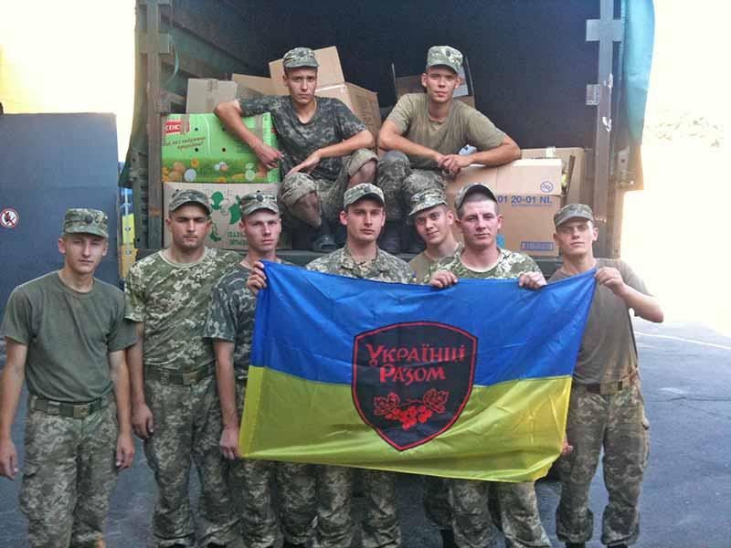 До святкового столу бійцям 101 бригади