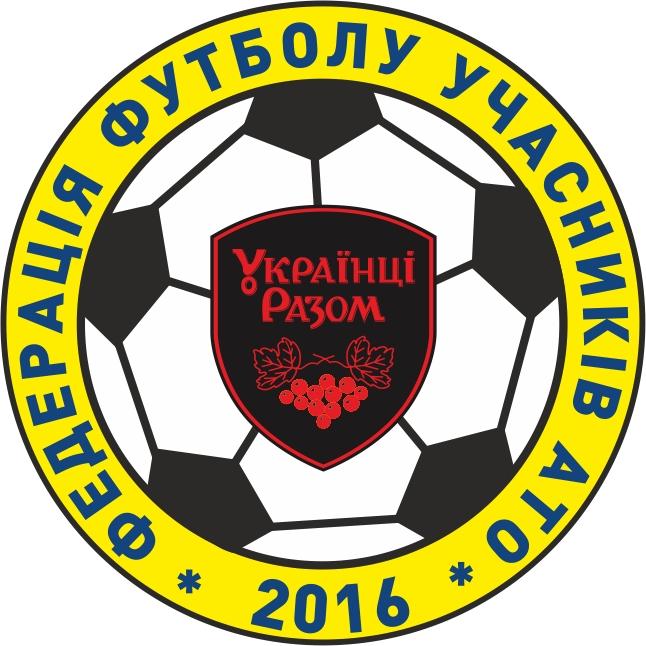 Розпочинається сезон футбольної ліги учасників АТО