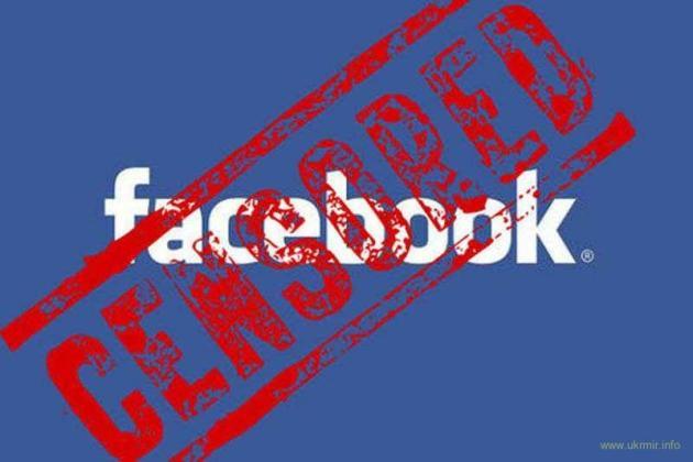 Стартовала акция- отправь письмо руководству Facebook