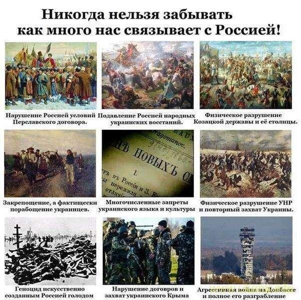 Украинский эксперт-политолог, политический консультант Александр Палий насчитал, что нынешняя русско-украинская война для нас уже двадцать вторая с московитами.