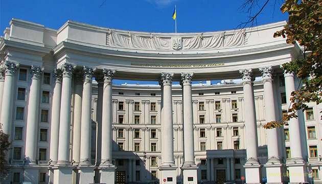 Украина против миссии СНГ на российских выборах, которые Крыму навязали оккупанты
