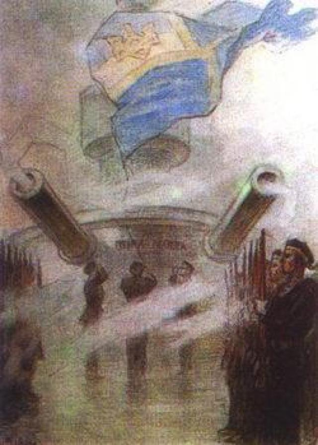Рисунок «Подъем украинского флага» в интерпретации ветерана армии УНР Леонида Перфецкого