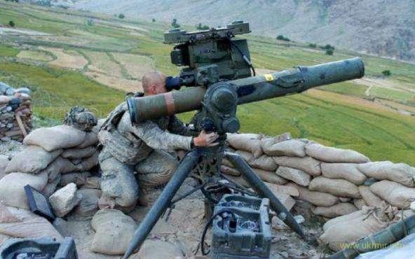 Оружие для ВС Украины
