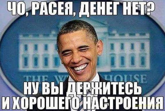 Штаты обещают России новые санкции и они не шутят