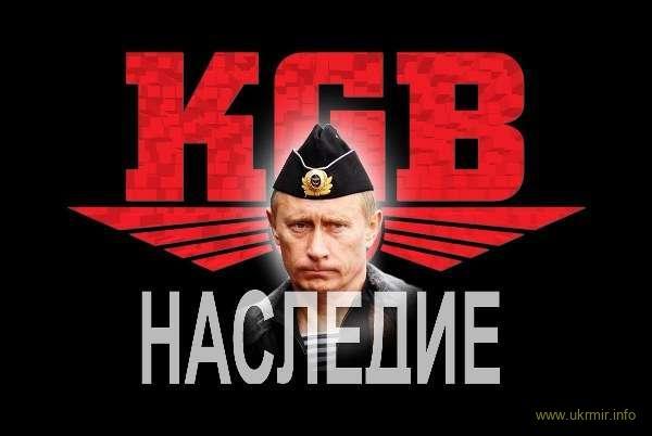 Кремль шантажирует мир взрывами и терактами
