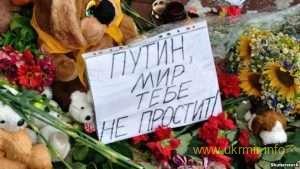 Крим, Донбас, Алеппо. Злочини історичного масштабу