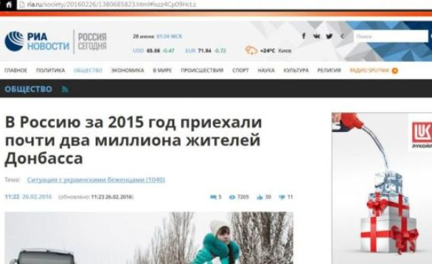 Куда россия дела 1 999 885 «украинцев» которые бежали к ним от «биндер» и «хунты»