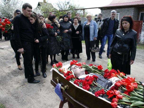 Тело украинского депутата Рыбака, который решил защитить украинский флаг
