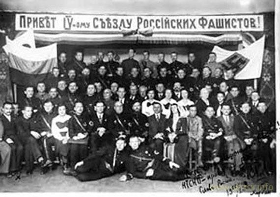 Союз Фашистских Крошек или начало фашизма на россии
