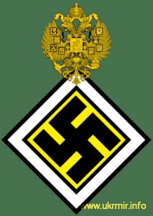 «О партийном значке В. Ф. П.», 25.10.1936 г. был учреждён партийный значок, который представлял собой Российский Государственный герб (золотой Двуглавый Орел), утверждённый на вершине квадрата.