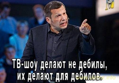 Кровь тысяч людей на руках русских журнашлюх