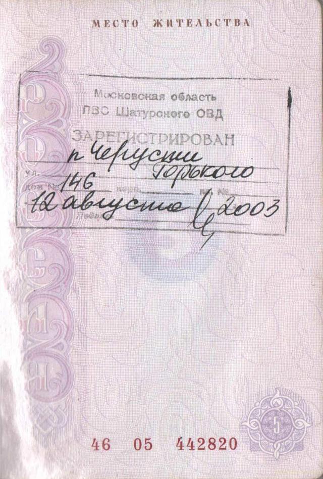Биография Романа Теленкевича
