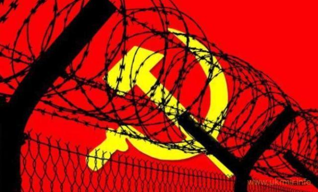 Семья героя Второй мировой войны подала иск к ФСБ РФ
