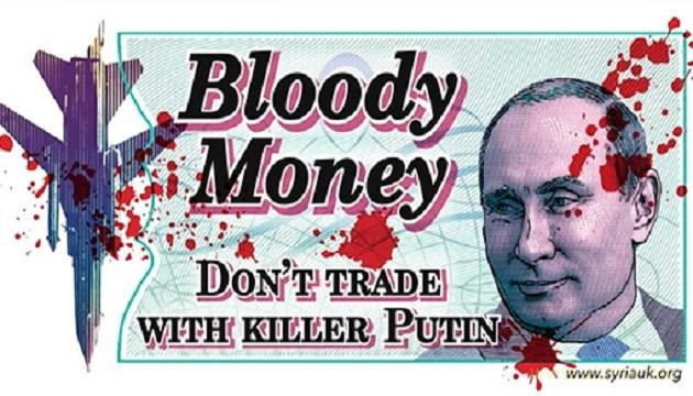 Money does not smell, even if on them blood!