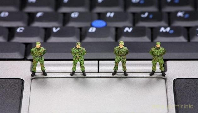 Минные поля кибервойны