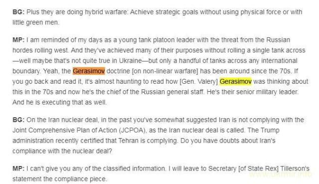 ЦРУ назвало человека, который лично руководит убийствами Украинцев