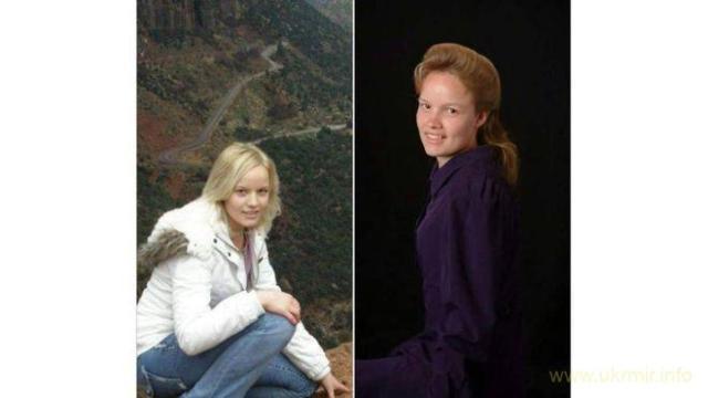 Фейт Бістлайн до і після того, як вона залишила комуну мормонів, чия релігія вимагає, щоби жінки носили довгі сукні