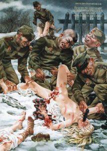 Изнасилование женщин завоёванной Европы