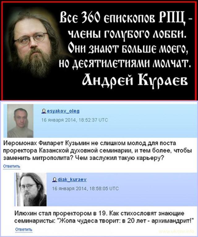 Содомия в царской и советской россии. Шокирующие факты.