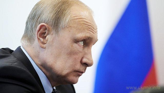 США объявили руководителей России вне закона