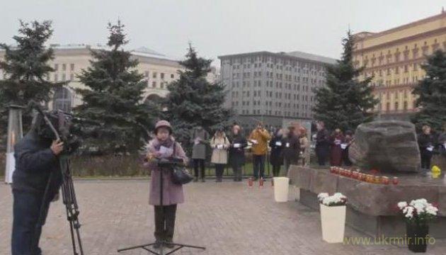 Остаток людей на РФ проводят в Москве акцию памяти расстрелянных в СССР
