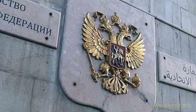 Посольство России в Сирии обстреляли артиллерией