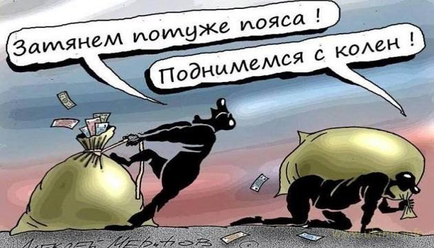 Риски российской экономики оценили уже в квадриллион рублей