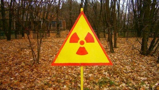 Россия призналась в ранее отрицаемом ею выбросе радиации на Урале