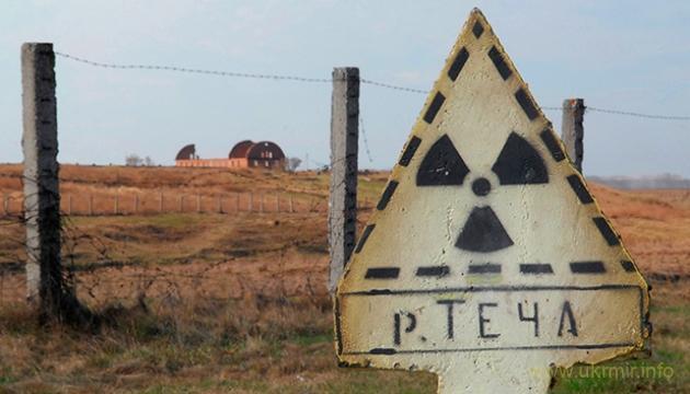 Мощный выброс радиации на Урале: последствия жители на своем здоровье ощутят через полгода