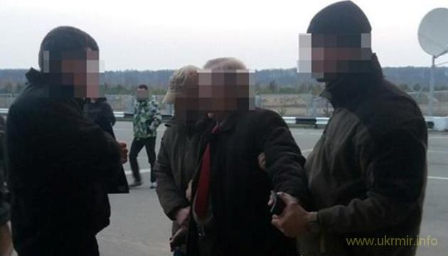 Российского шпиона в Украине посадили на 12 лет