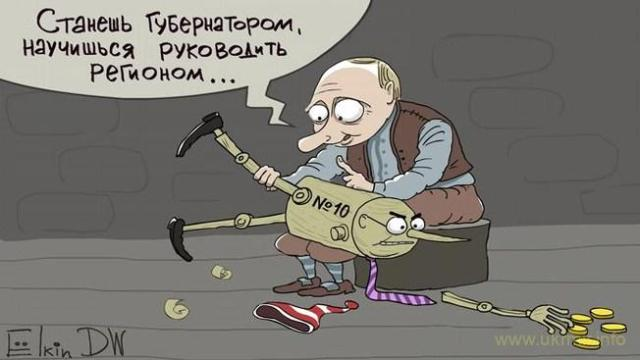 Прыгнуть со скалы: обряд инициации для наместников Кремля
