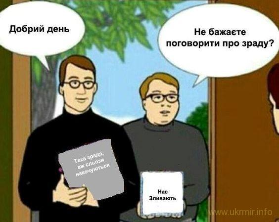 Фарс ZIKа: о Крыме без крымчан, но с януковощами