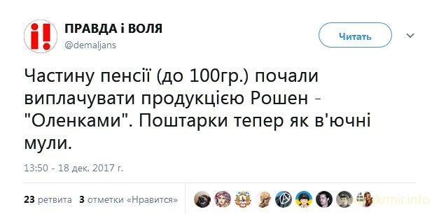 Притон грузинского наркомана представляет