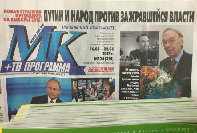 """""""Путин против власти"""".. диссонанс или шизофрения """"избирательной кампании"""" карлика?"""