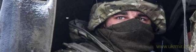 16 січня в Україні вшановують полеглих та зниклих безвісти бійців, які займали позиції в Донецькому аеропорті