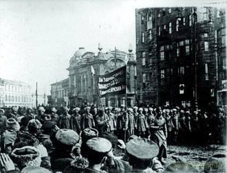 Більшовицькі війська в лютому 1918 року здобували Київ під гаслами «Смерть буржуям и украинцам!»