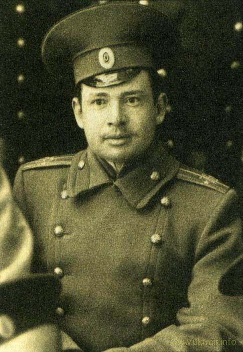 Аверкий Гончаренко Фото из открытых источников
