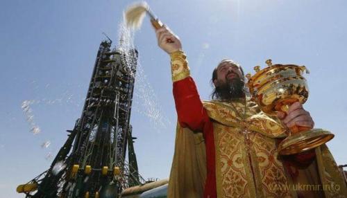 На российском космодроме провели молебен – все в ожидании чуда